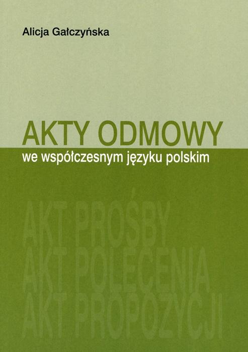 publik_Galczynska_1 dr hab. prof. UJK Alicja Gałczyńska